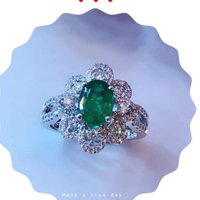 RING WITH EMERALD AND DIAMOND